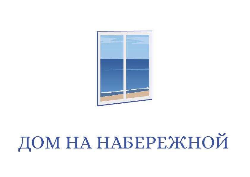 РАЗРАБОТКА логотипа для ЖИЛОГО КОМПЛЕКСА премиум В АНАПЕ.  фото f_0275de9c7fdf31e2.jpg