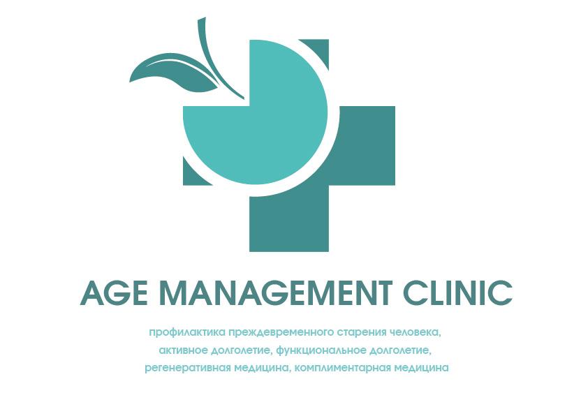 Логотип для медицинского центра (клиники)  фото f_0305ba018b479d89.jpg