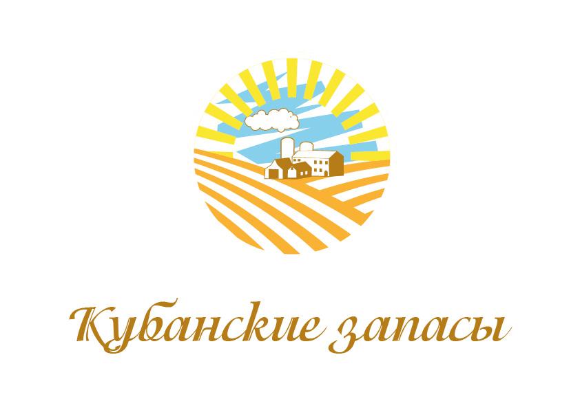 Логотип, фирменный стиль фото f_1245de6c2d79d924.jpg