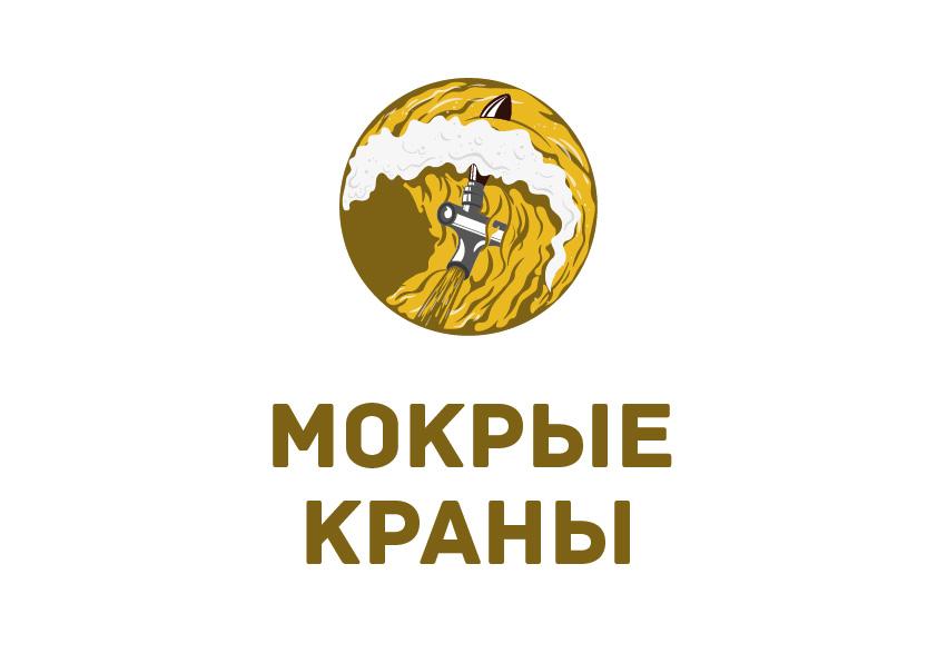 Вывеска/логотип для пивного магазина фото f_129602945e7c5e38.jpg