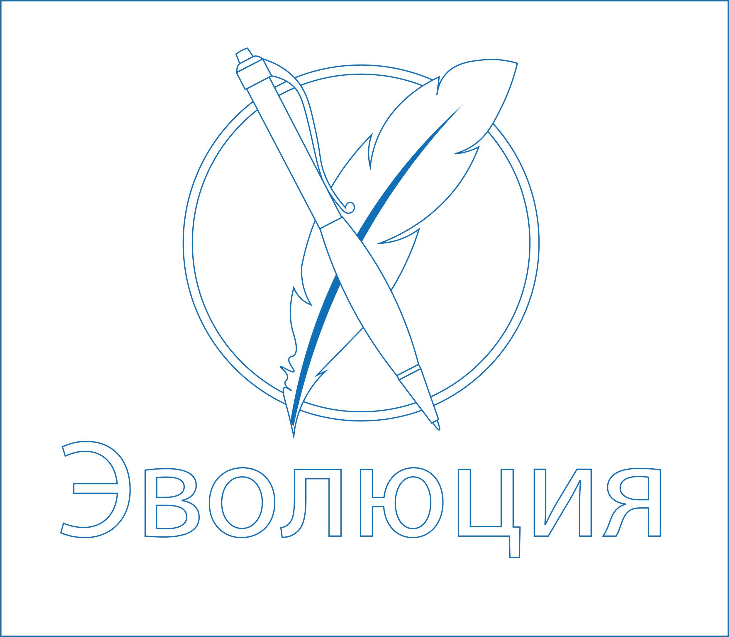 Разработать логотип для Онлайн-школы и сообщества фото f_1885bc88abfc70a5.jpg