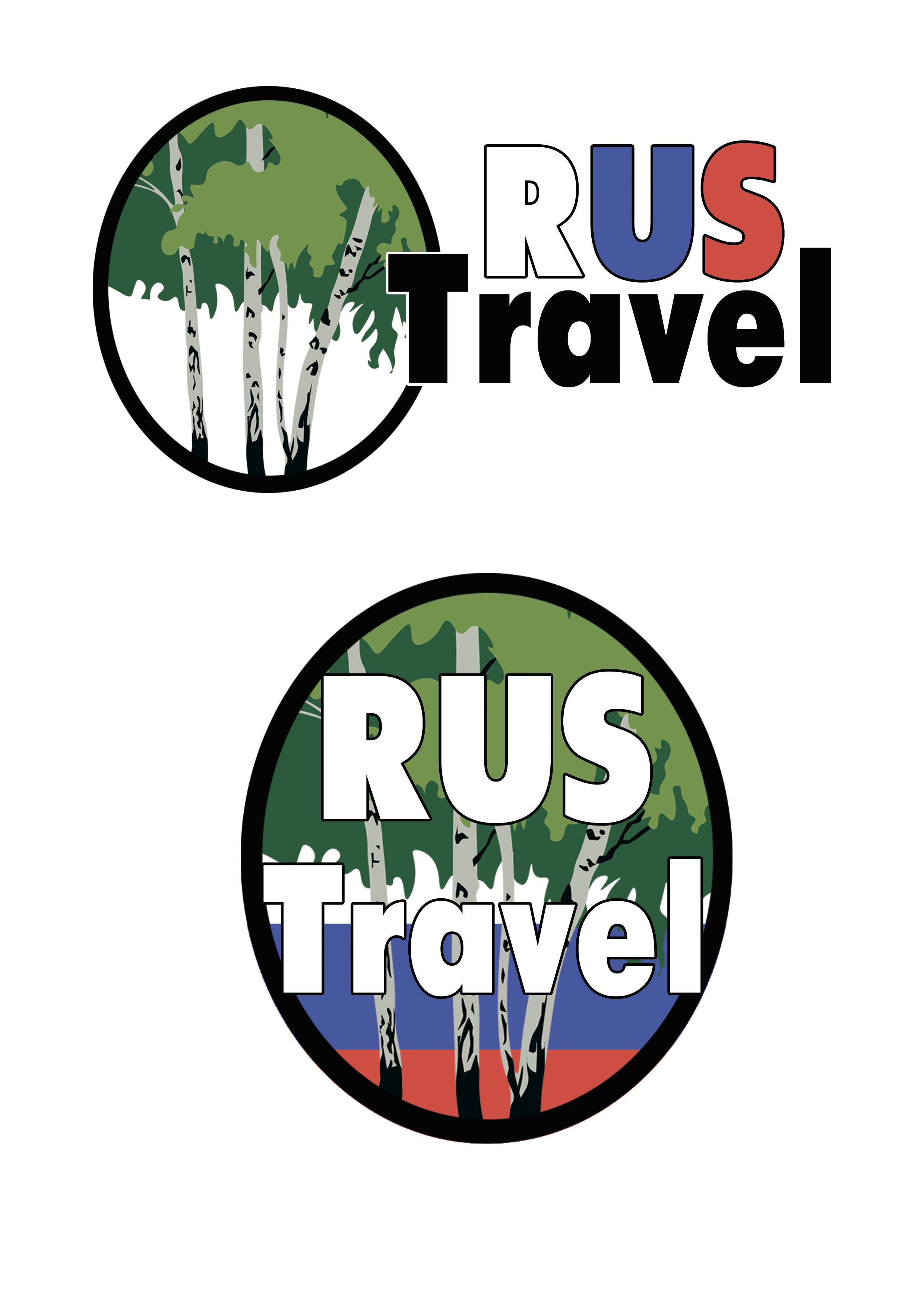 Разработка логотипа фото f_3535b42773d810bd.jpg