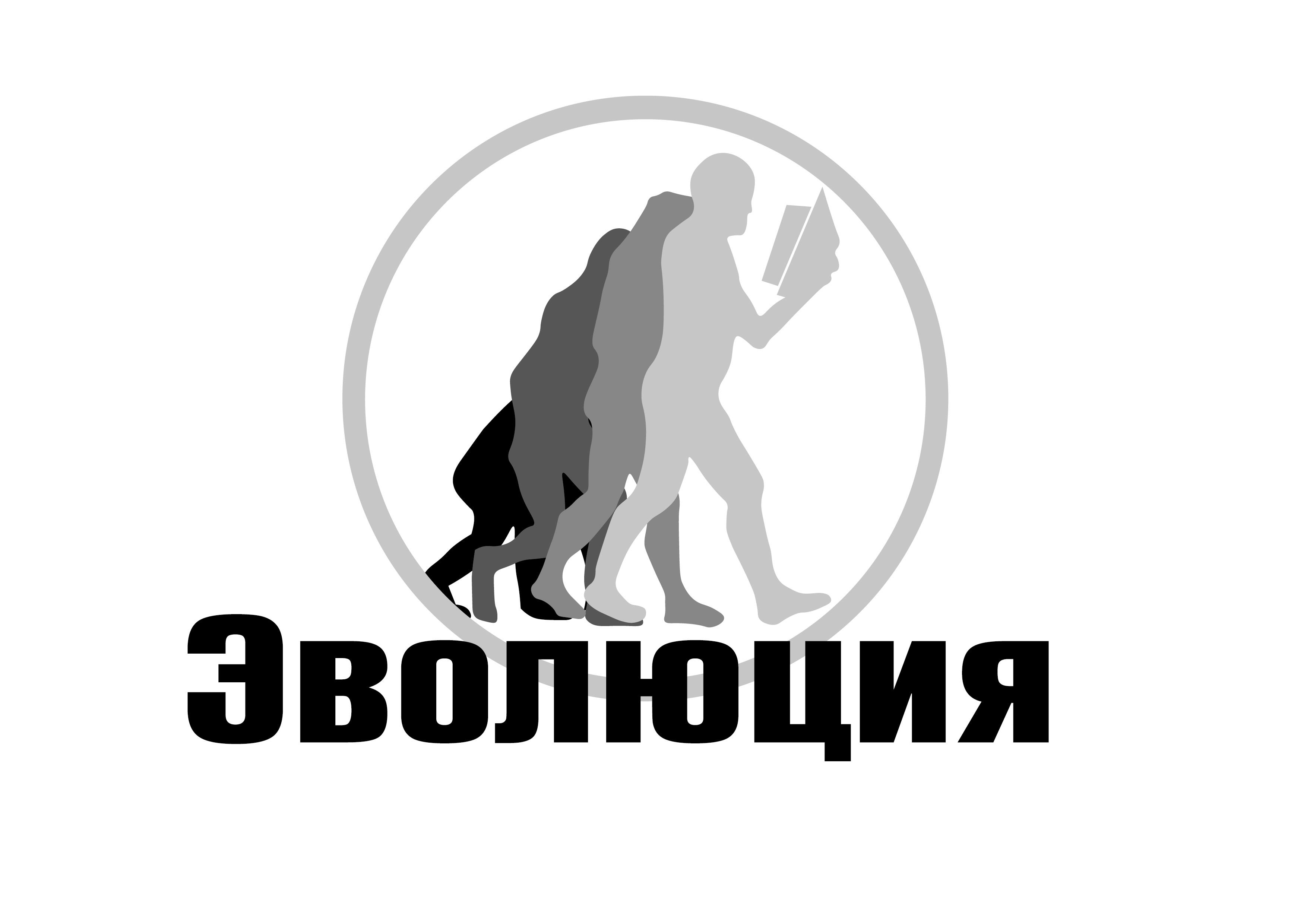 Разработать логотип для Онлайн-школы и сообщества фото f_3635bc49e248b84b.jpg
