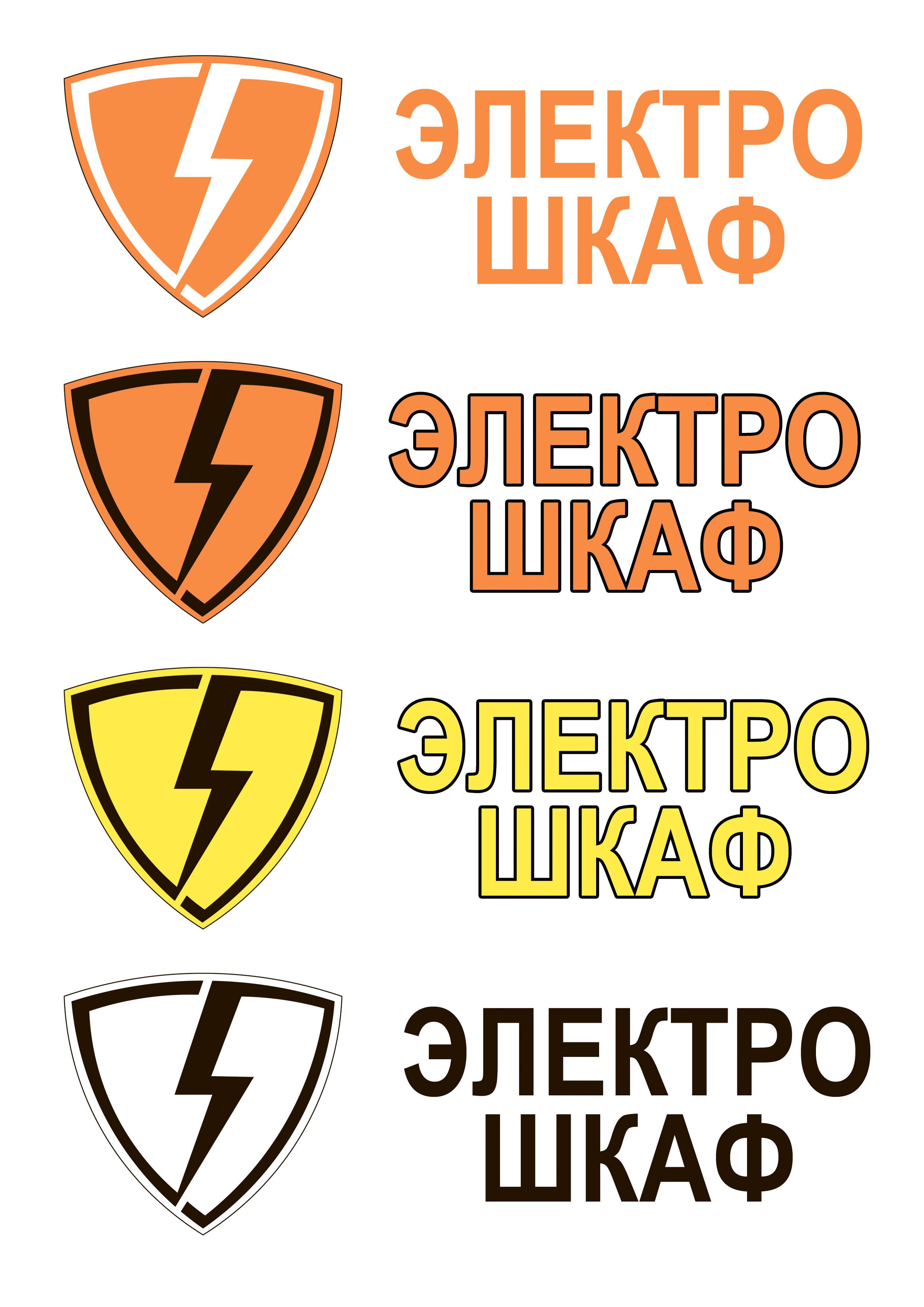 Разработать логотип для завода по производству электрощитов фото f_3685b71da0814865.jpg