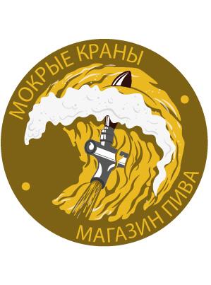 Вывеска/логотип для пивного магазина фото f_43760297ac950d66.jpg