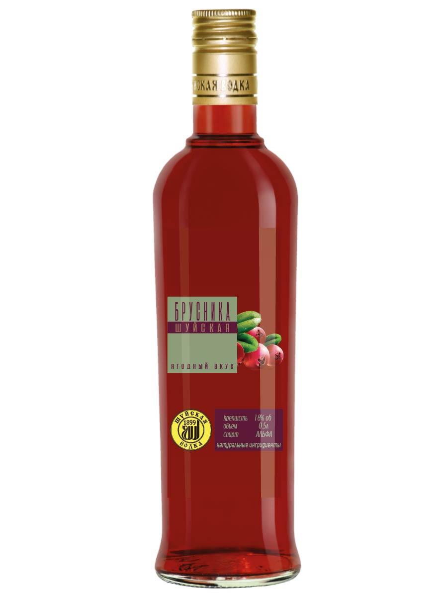 Дизайн этикетки алкогольного продукта (сладкая настойка) фото f_4405f8ebcf0aa104.jpg