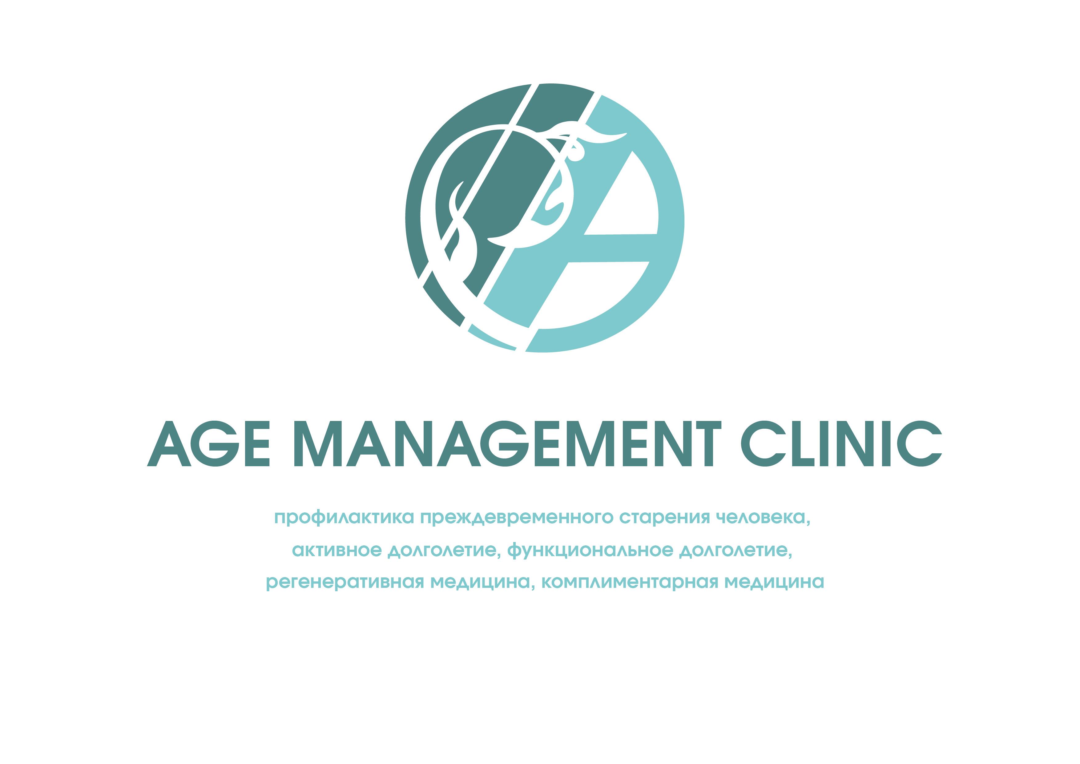 Логотип для медицинского центра (клиники)  фото f_4755b9bae73dc5ee.jpg