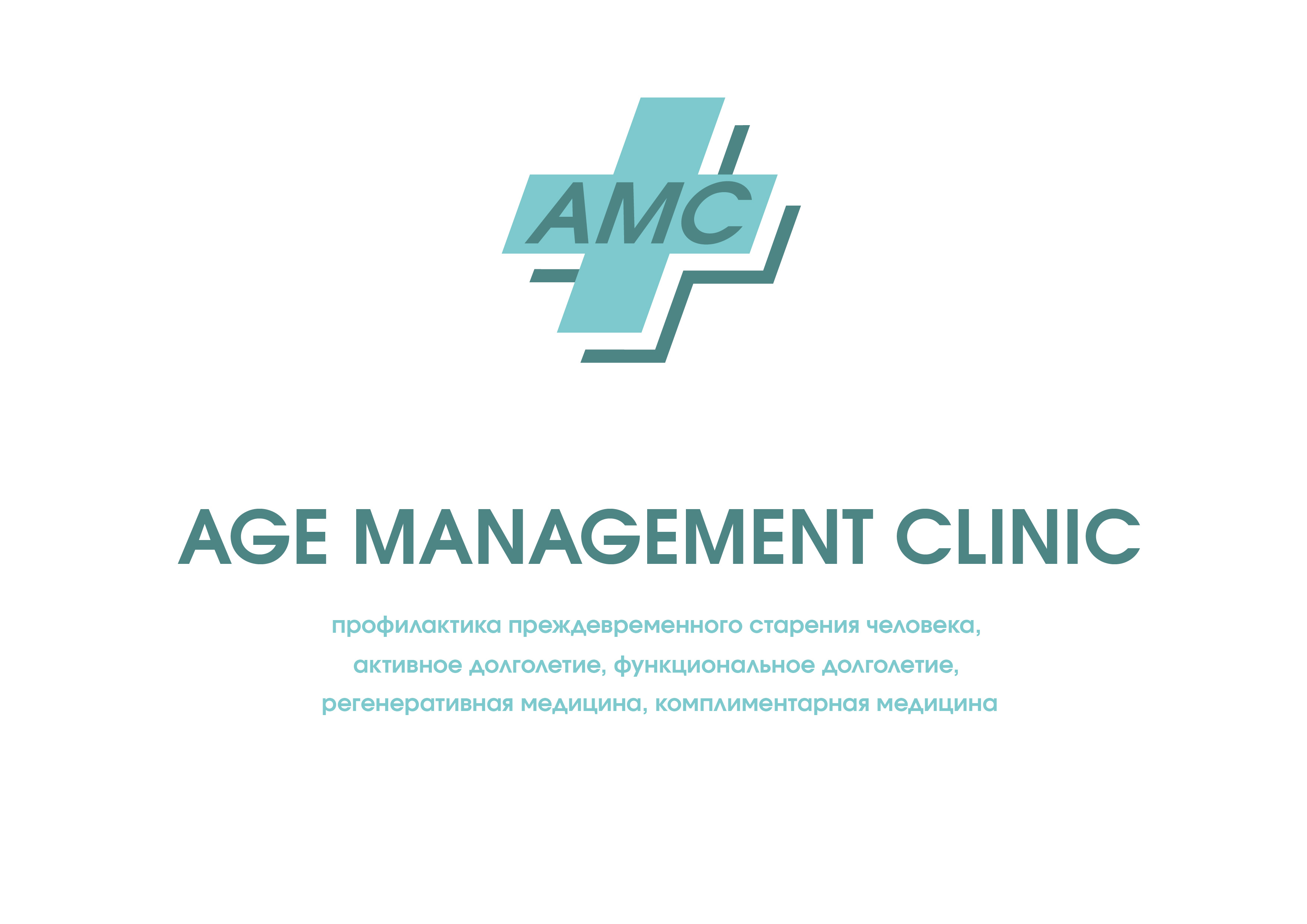Логотип для медицинского центра (клиники)  фото f_5025b9cc5e24751e.jpg