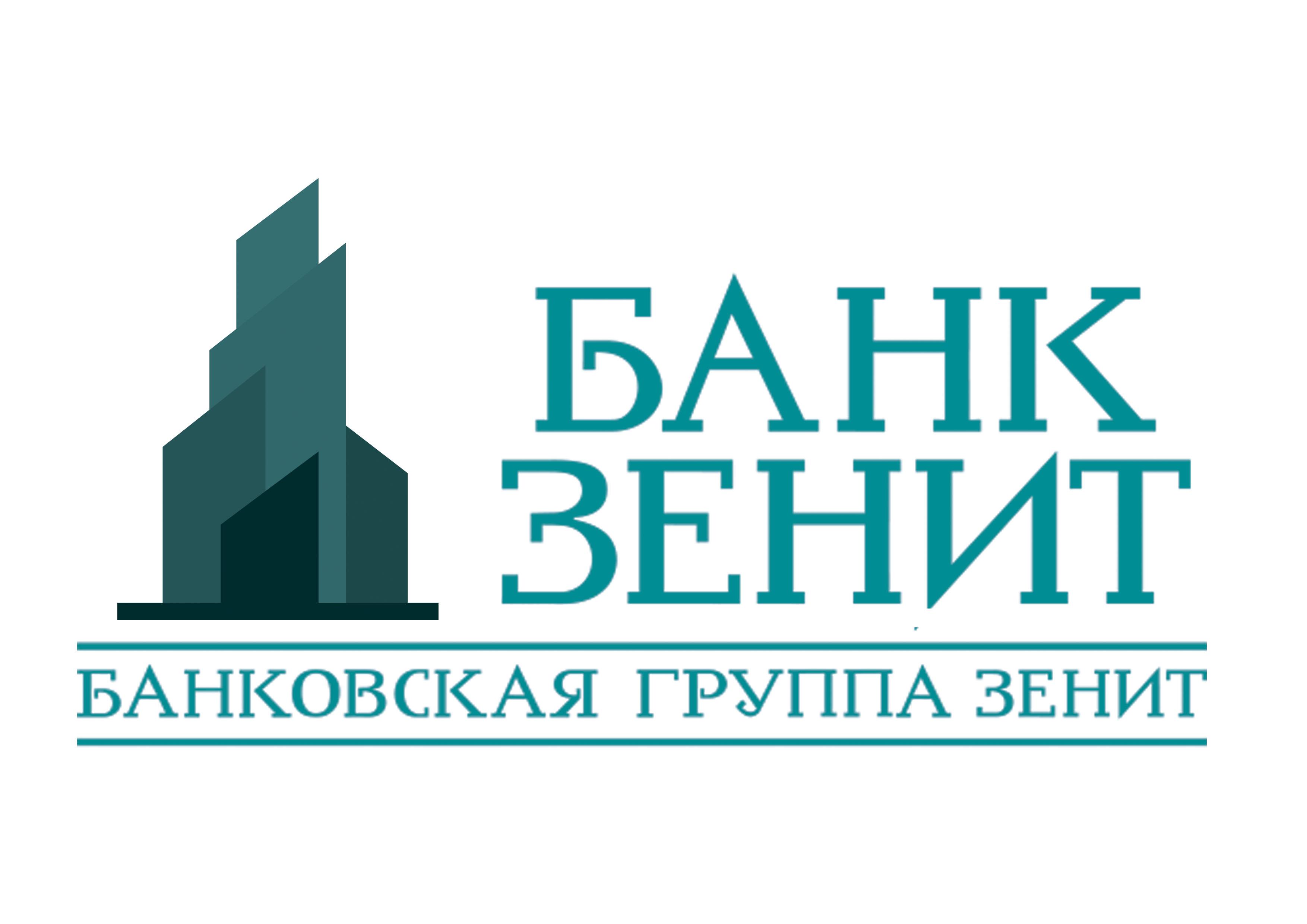 Разработка логотипа для Банка ЗЕНИТ фото f_5735b50f5613cb96.jpg
