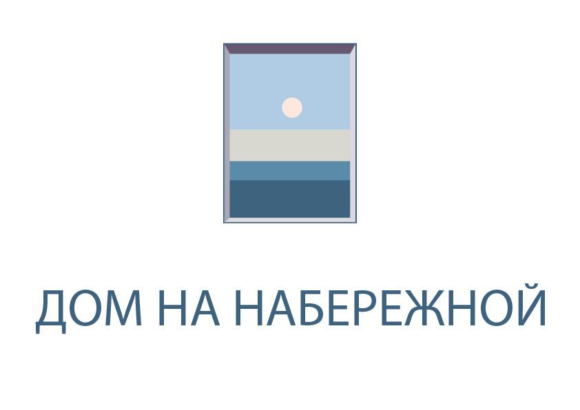 РАЗРАБОТКА логотипа для ЖИЛОГО КОМПЛЕКСА премиум В АНАПЕ.  фото f_5975dec7c55dcb70.jpg