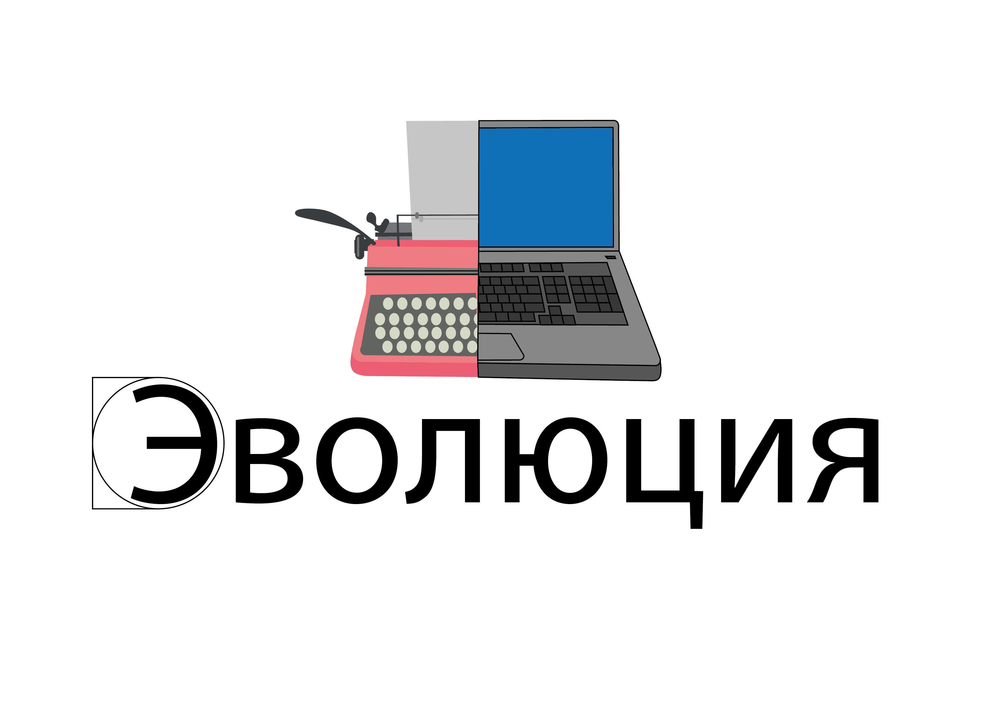 Разработать логотип для Онлайн-школы и сообщества фото f_7385bc5e67d7d794.jpg