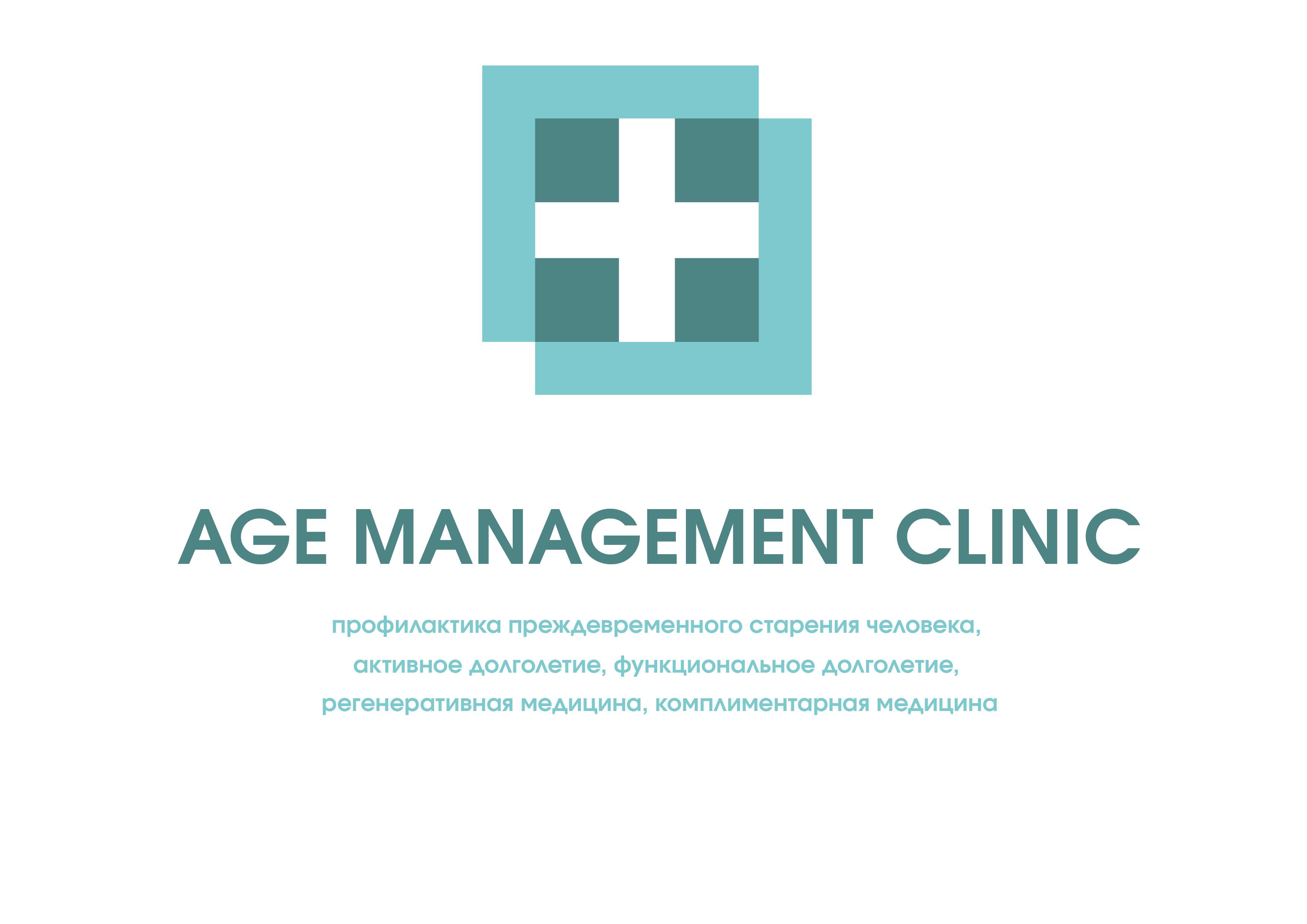 Логотип для медицинского центра (клиники)  фото f_7445b9cc5cb407c0.jpg
