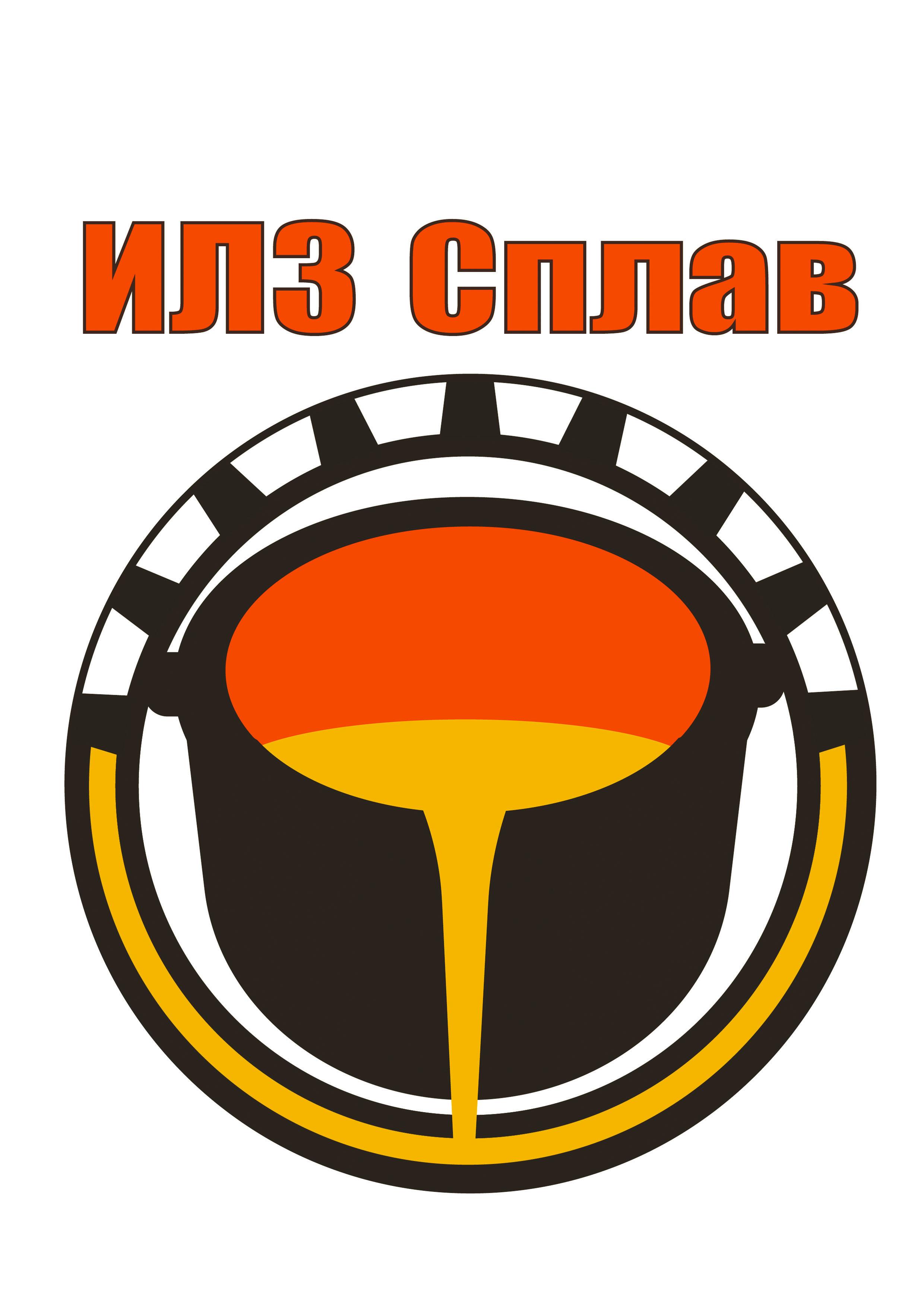Разработать логотип для литейного завода фото f_7495b1598351dbb0.jpg