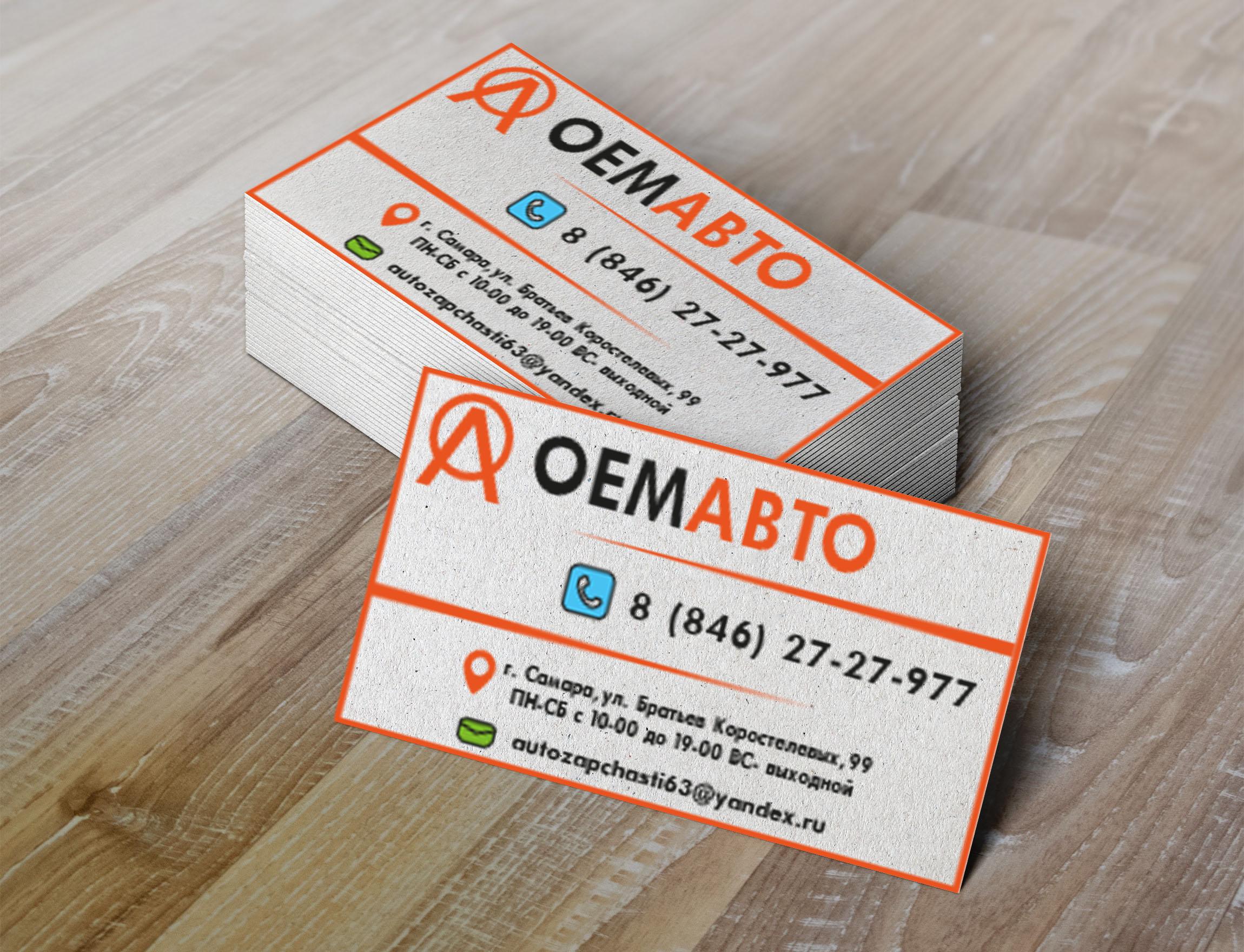 Разработать логотип и дизайн визитки  фото f_7735b7331caa659c.jpg