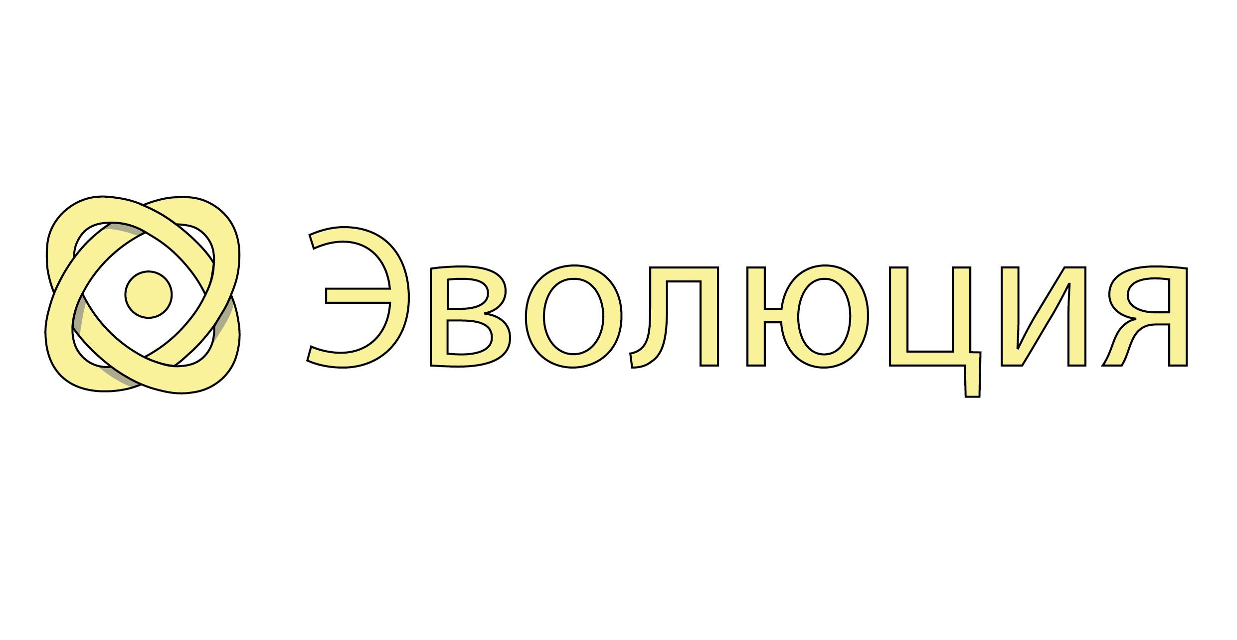 Разработать логотип для Онлайн-школы и сообщества фото f_7775bc88ac6f41ce.jpg
