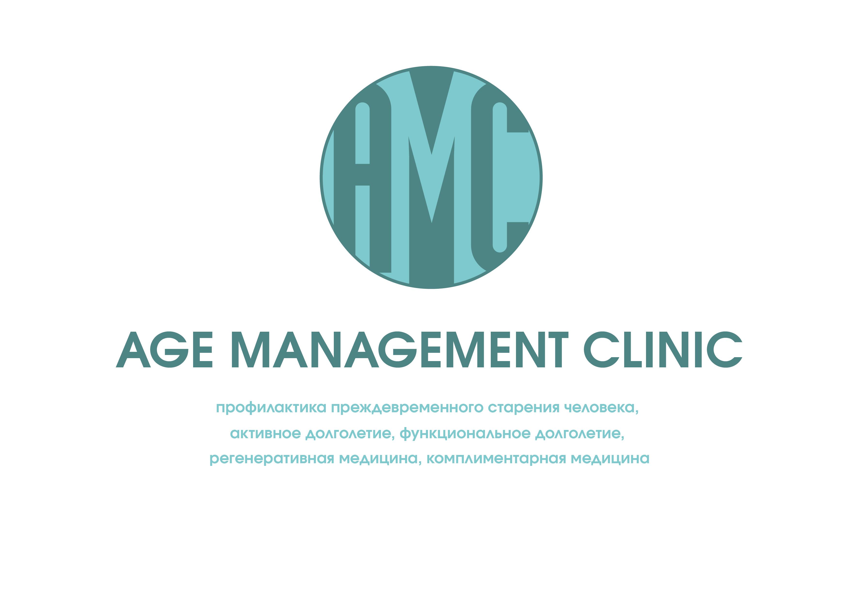 Логотип для медицинского центра (клиники)  фото f_7905b9cc5cdc6ad5.jpg