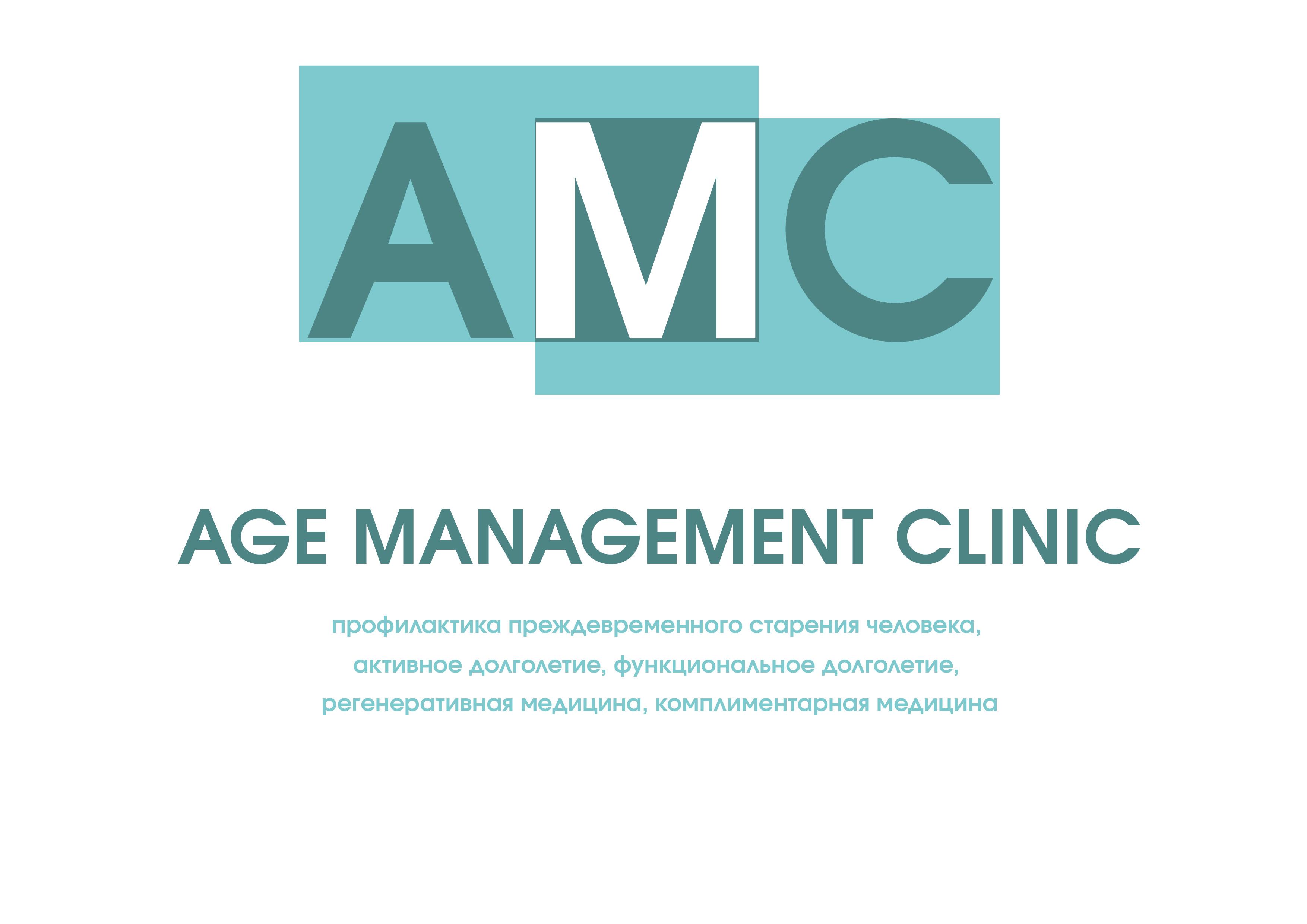 Логотип для медицинского центра (клиники)  фото f_8005b9cc5b856ce5.jpg