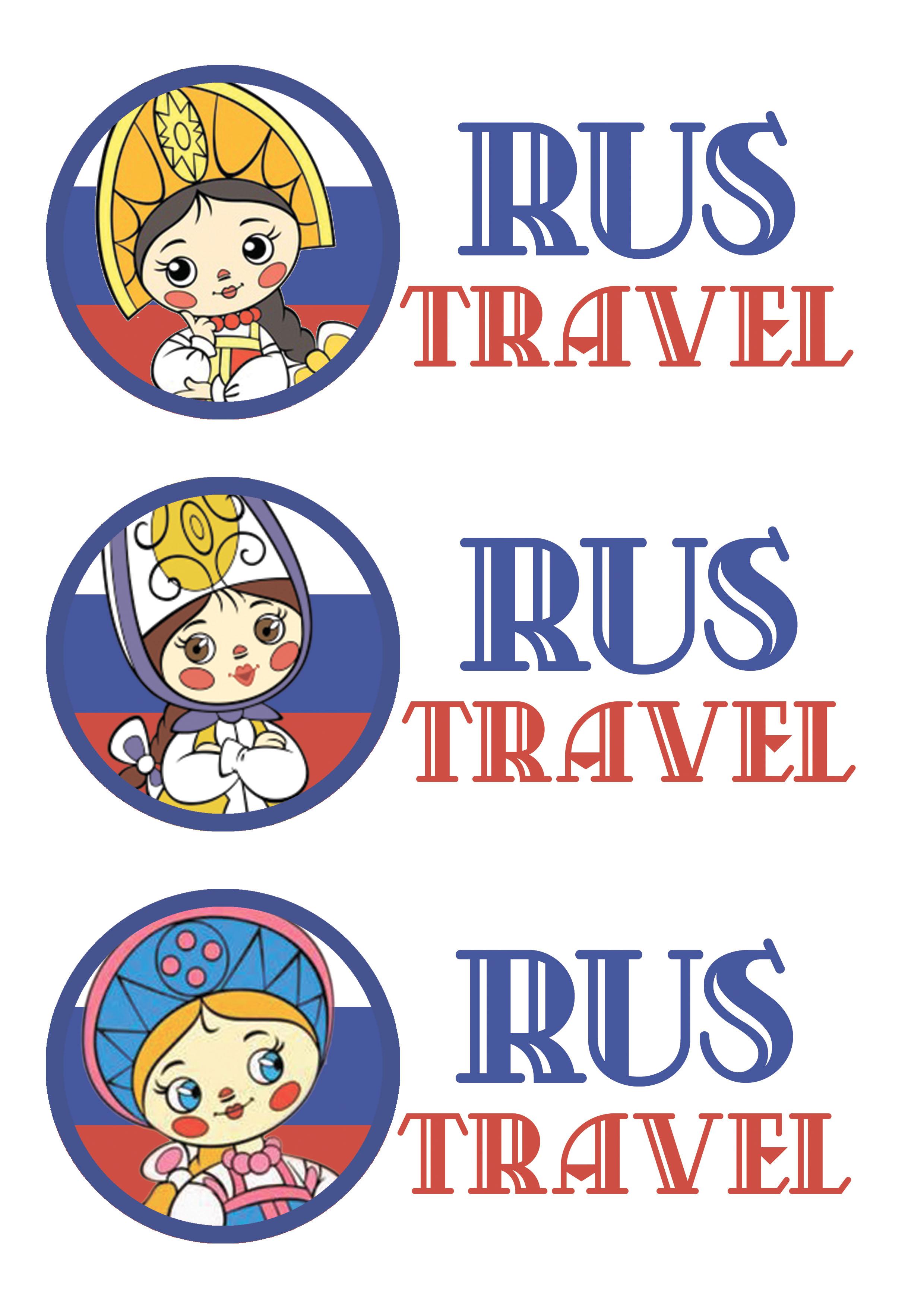 Разработка логотипа фото f_8645b427673e8939.jpg