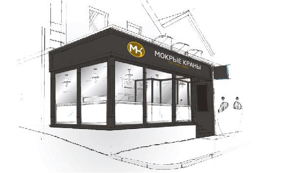 Вывеска/логотип для пивного магазина фото f_89060297754a7d9a.jpg