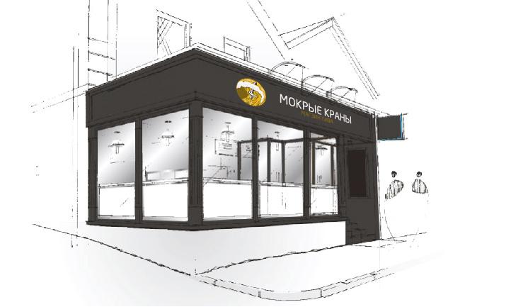 Вывеска/логотип для пивного магазина фото f_91060297ade76a94.jpg