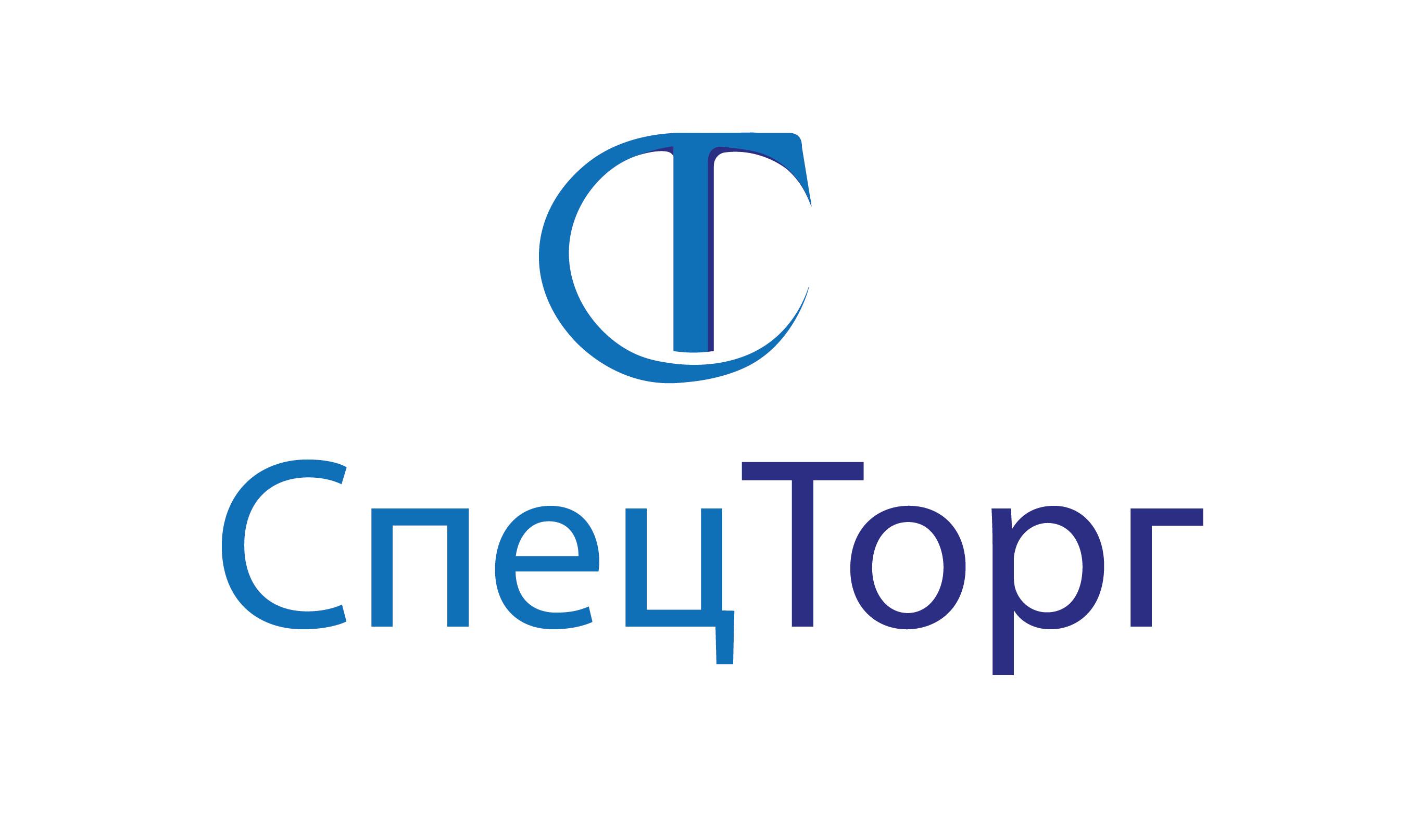 Разработать дизайн  логотипа компании фото f_9385dc2db799f235.jpg
