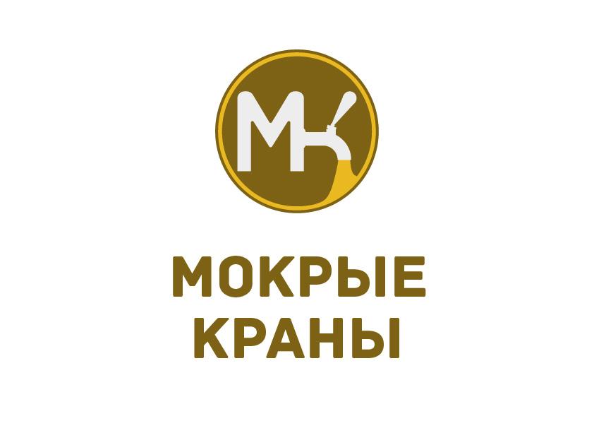 Вывеска/логотип для пивного магазина фото f_99560294681d4e3c.jpg