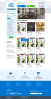 Верстка главной + доп страницы
