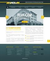 Сайт по готовому дизайну (под наполнение)