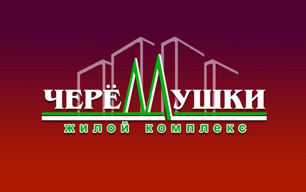Конкурс на разработку названия и логотипа Жилого комплекса фото f_1355468468352ec6.jpg