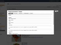 Система управления (cms) для вашего сайта