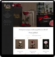 Интернет-магазин Роз в колбе
