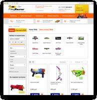 Интернет-магазин бластеров Nerf. CMS Opencart.