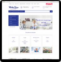 Интернет-магазин товаров для дома и детей