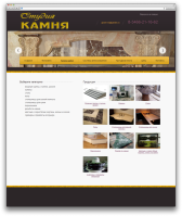 Корпоративный сайт Студия камня