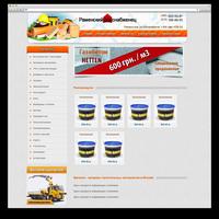 Интернет магазин стройматериалы