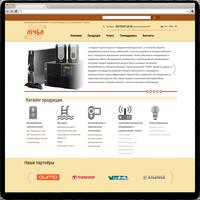 Корпоративный сайт lichba.by