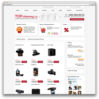 Интернет магазин видео-регистраторов