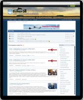 Форум рыбаков Пензы