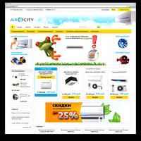 Интернет магазин кондиционеров
