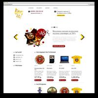 Интернет магазин сувениров