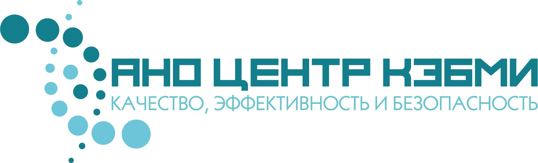 Редизайн логотипа АНО Центр КЭБМИ - BREVIS фото f_6385b1bbbaf77aa7.jpg