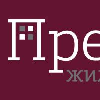 Логотип и фирменный стиль жилого комплекса