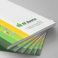 Дизайн каталога услуг сети стоматологических клиник Al'denta