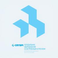 Дизайн и вёрстка каталога холодильного оборудования Cryspi