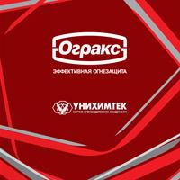 Разработка каталога огнезащитных материалов ОГРАКС