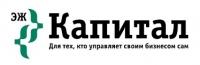 ЭЖ-Капитал