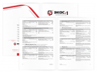 Дизайн и вёрстка каталога химических реактивов компании ЭKOC