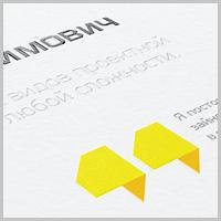 Дизайн маркетинг кита «ЭстетикСтрой»