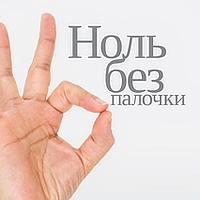 Дизайн листовки и слоган Qline