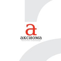 Axiom. Дизайн брошюры